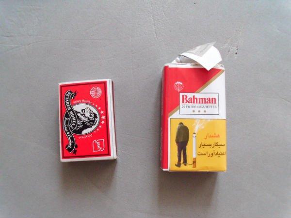 bahman cigarety